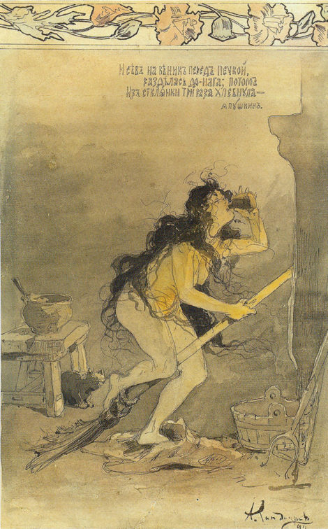 Illustration by Anton Kandaurov from 1899 of a witch from a fairy tale by А.С. Pushkin. As strongly suggested by the image, the handle of the besom is a phallic object, emanating male energy, but the bristles add a feminine touch to it - which is what makes the besom and interesting tool through which both male and female energies flow.